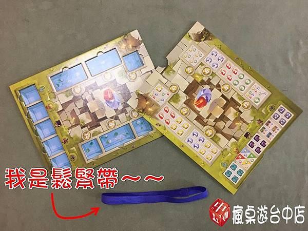 鍛骰物語_02.JPG