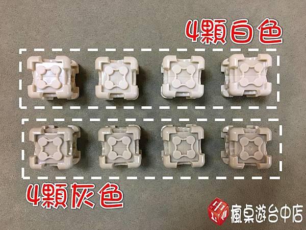 鍛骰物語_05.JPG