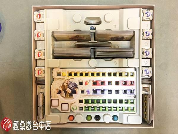 鍛骰物語_12.JPG