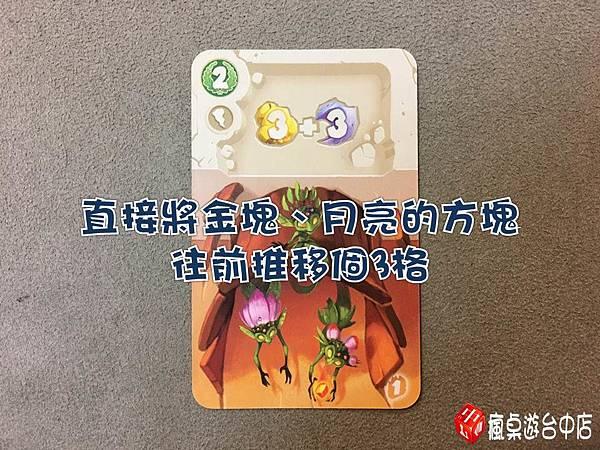 鍛骰物語_28.JPG
