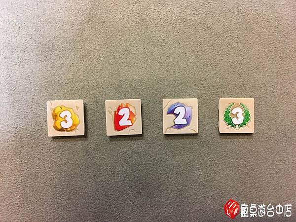 鍛骰物語_36.JPG