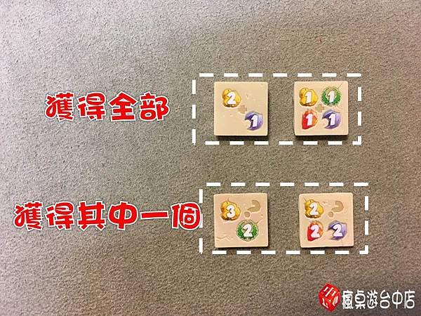 鍛骰物語_37.JPG