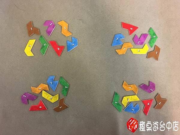 烏邦果三角版_03.JPG