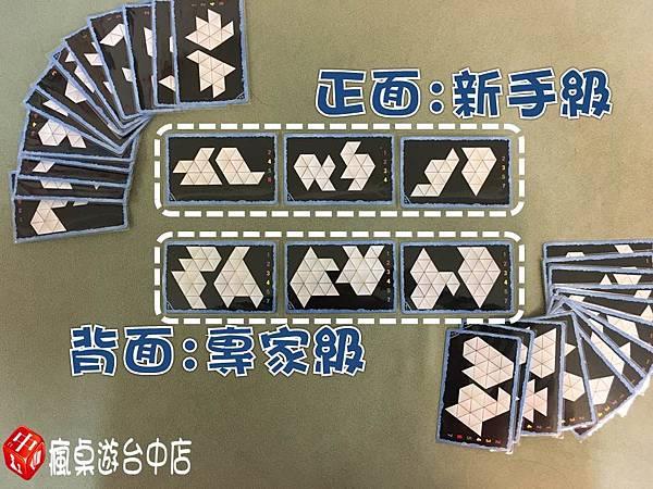 烏邦果三角版_02.JPG