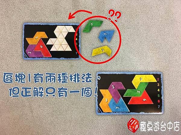 烏邦果三角版_09.JPG