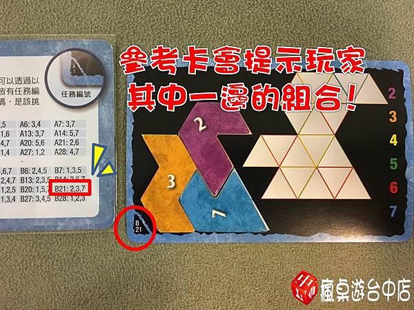 烏邦果三角版_08.JPG