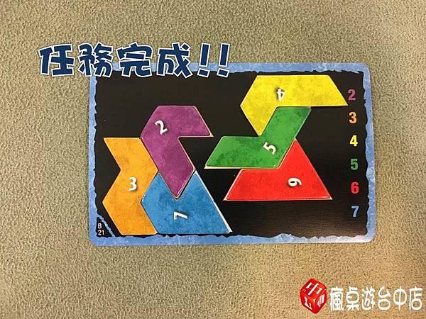 烏邦果三角版_07.JPG