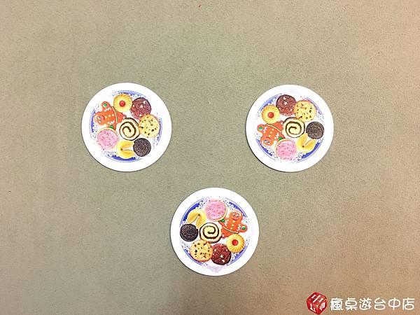 餅乾大戰_04.JPG