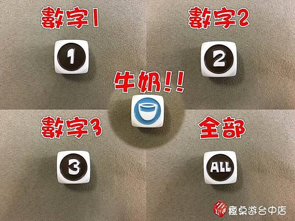 餅乾大戰_09.JPG