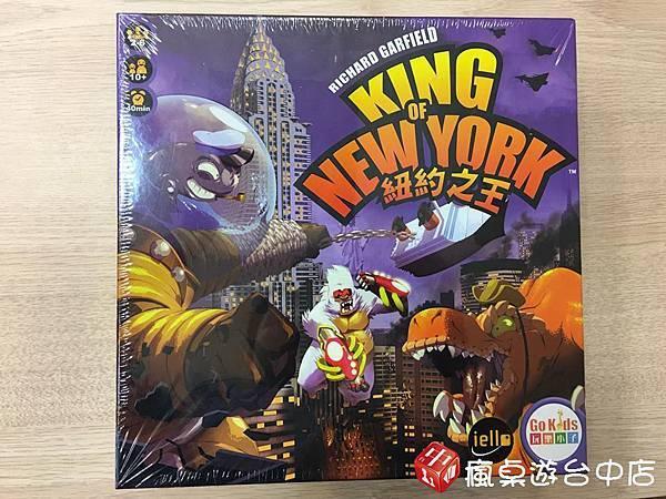 紐約之王_00010.JPG