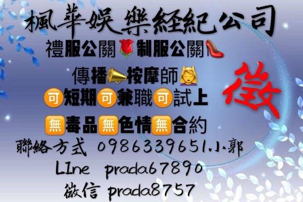 1531766980-1004746041_n.jpg