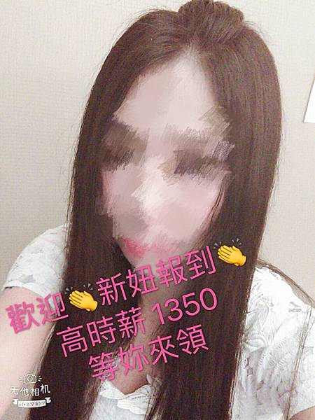 S__16482343_0.jpg