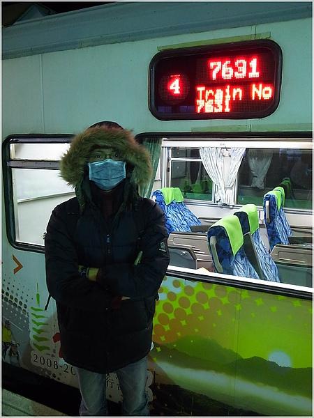 3曙光列車.JPG