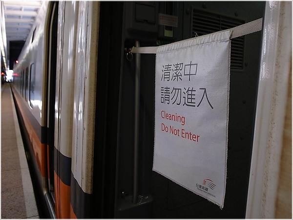 9高鐵.JPG