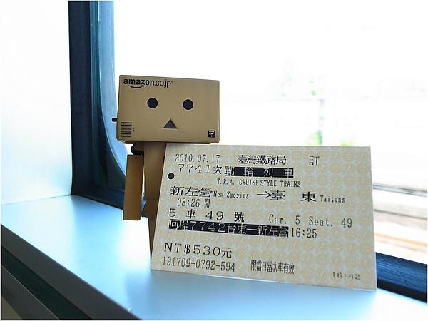 R1281804火車.JPG