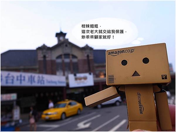 1火車環島~侯硐.JPG
