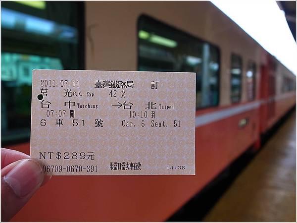 2火車環島~侯硐.JPG