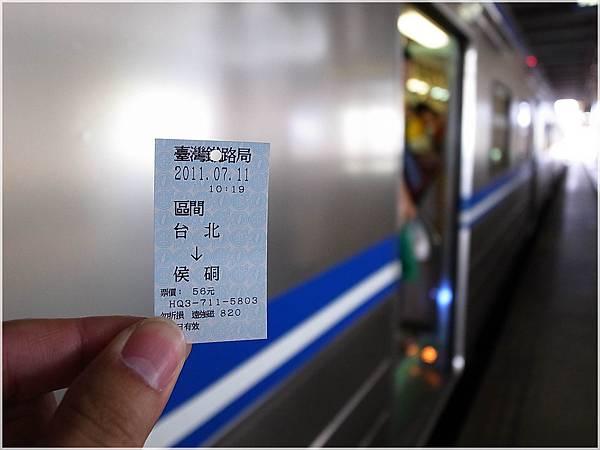 4火車環島~侯硐.JPG