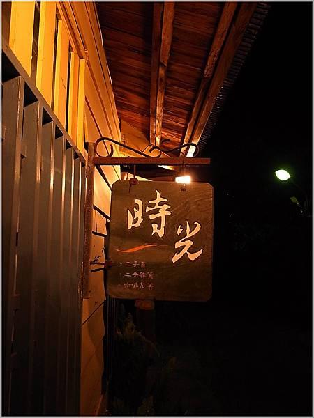 29火車環島~花蓮.JPG