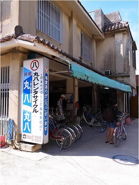 20竹富島.JPG