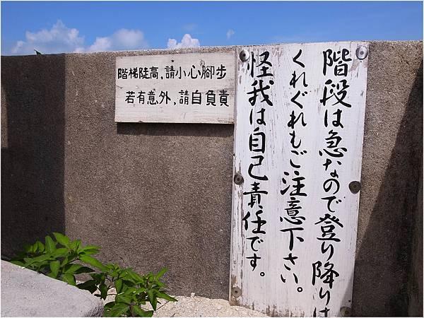 27竹富島.JPG