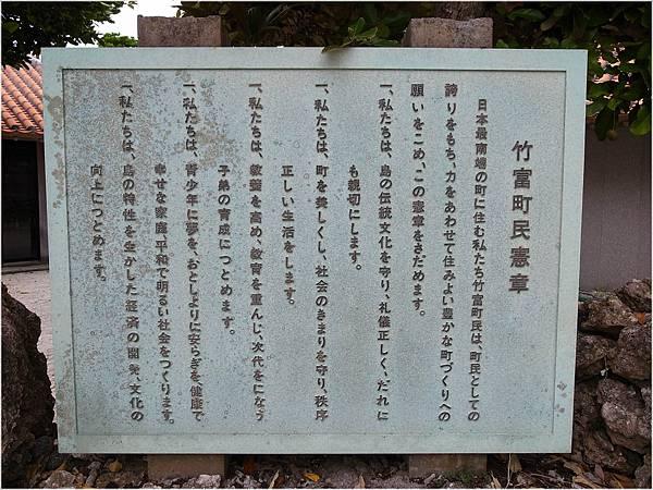 44竹富島.JPG