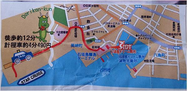 47竹富島.JPG
