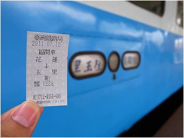 3火車環島:花蓮-玉里.JPG