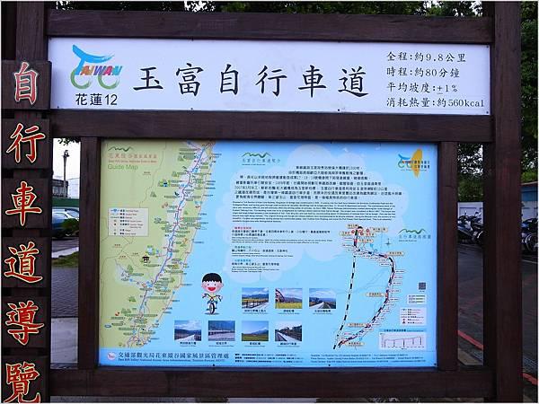 17火車環島:花蓮-玉里.JPG