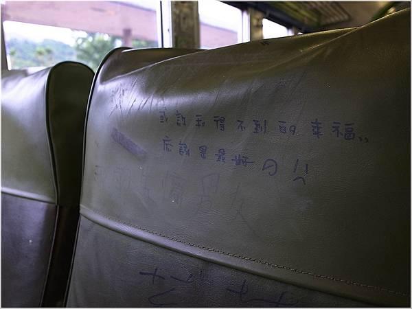 3火車環島:玉里-台東.JPG