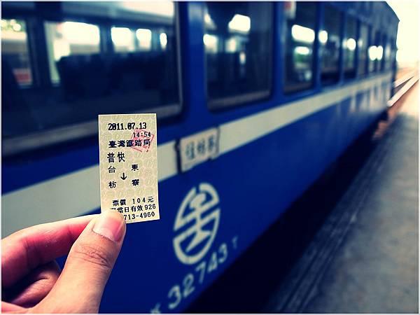 2火車環島.JPG