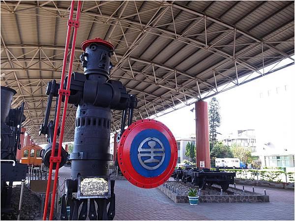 苗栗026鐵道文物館.JPG