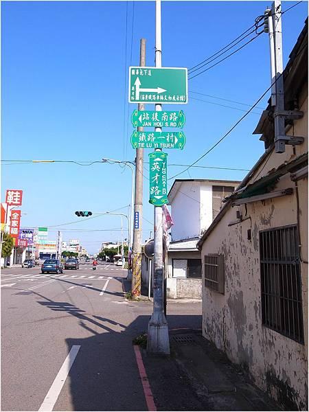 苗栗030鐵道文物館.JPG