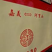 R1273979