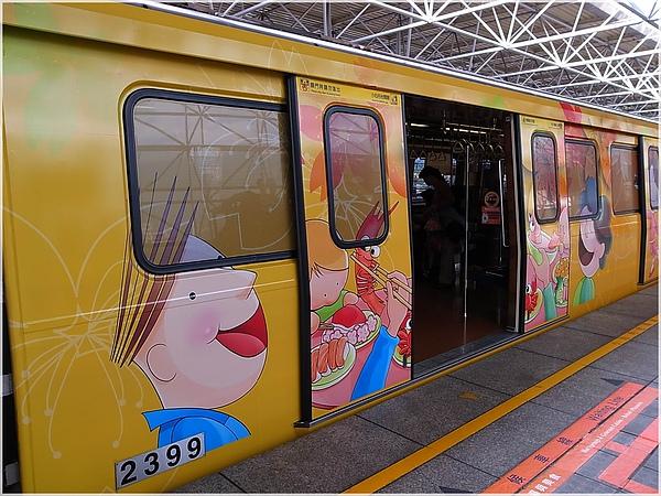 R1275518北投捷運.JPG