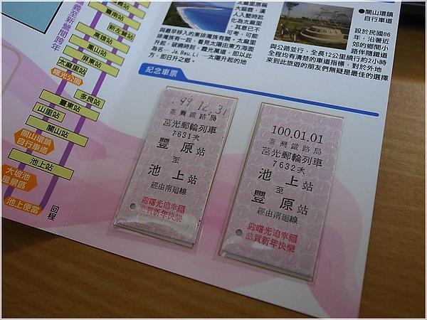 26曙光列車.JPG