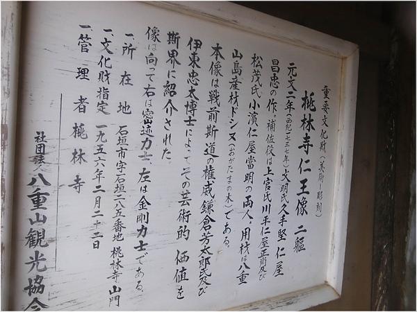 023川平灣.JPG