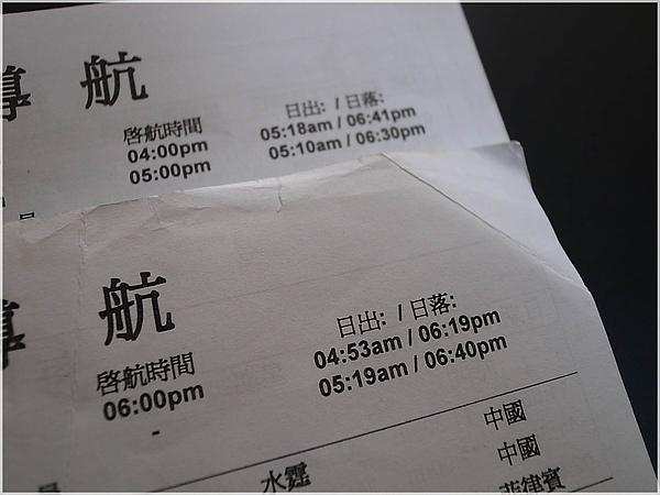 26晨昏.JPG