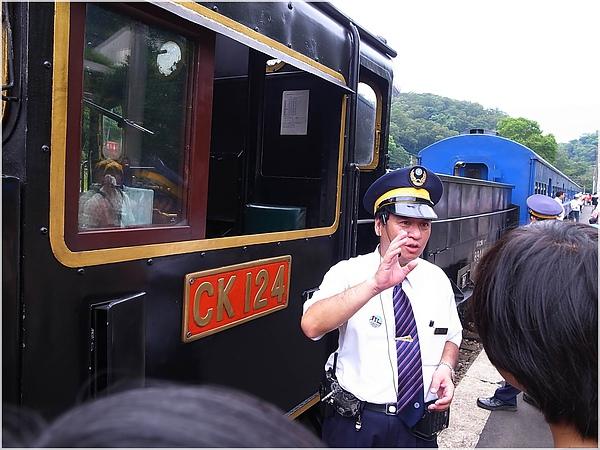 R1283003舊山線.JPG
