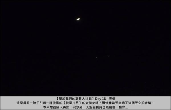 D18_表情02.JPG