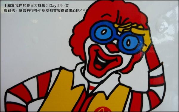 Day24--笑01.JPG