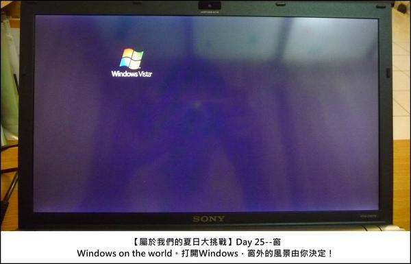 Day25-窗.JPG