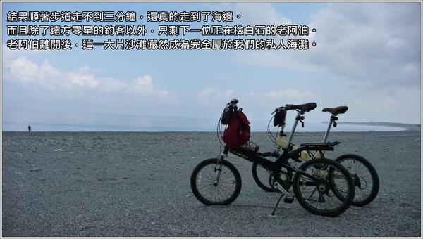 P1080196@.JPG