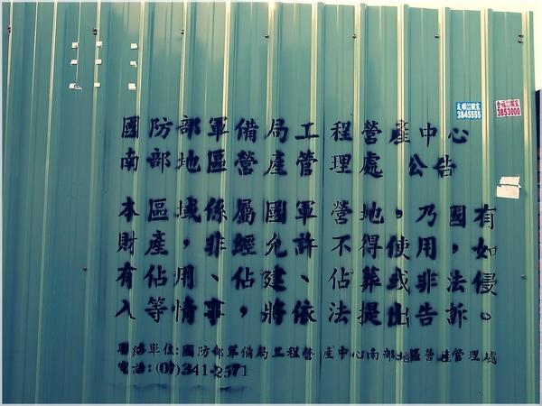 R1275152-010復興新村.JPG
