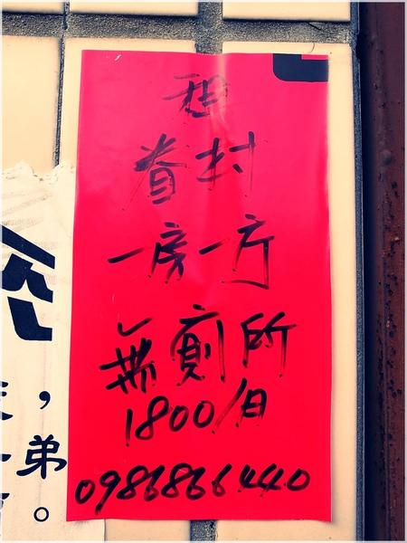 R1275193-025復興新村.JPG