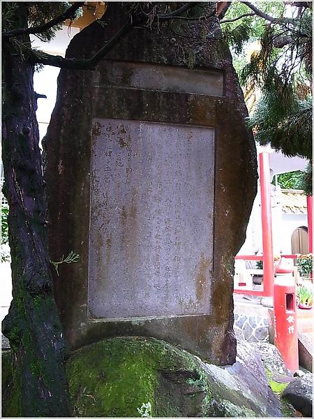 R1275260-15普濟寺.JPG