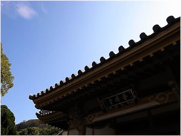 R1275599-17普濟寺.JPG