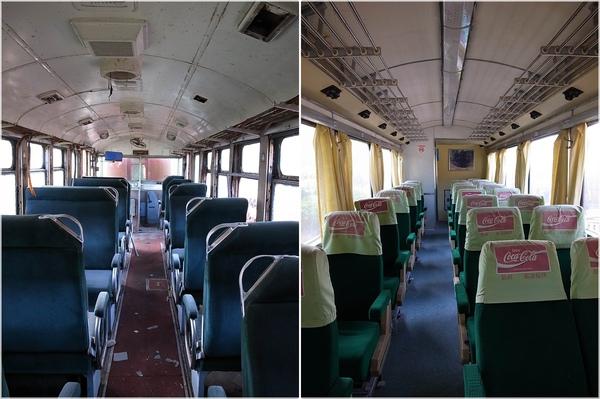 R1273970-tile-5阿里山火車.jpg