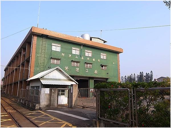 R1273995-12阿里山火車.JPG