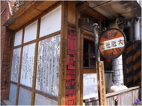百年歲月R1276847-1湖口老街.JPG